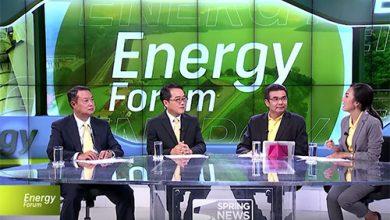 Photo of Energy Forum : อนาคตธุรกิจไฟฟ้าเมื่อเปิดเสรี Solar Rooftop