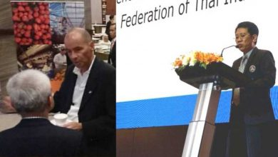 Photo of งานสัมมนา The Dutch Waste Management and Circular Mission