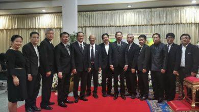 Photo of คณะกรรมการกลุ่มฯ  ร่วมเป็นเจ้าภาพในพิธีบำเพ็ญกุศลศพ คุณจุฬาภรณ์ แก้วยอด